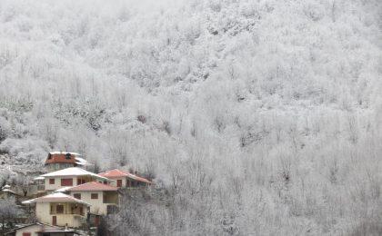 Houses on a mountain.